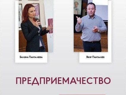 Poster_Buditeli-2